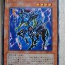 Exarion Universe  (Common) Japanese SJ2-011