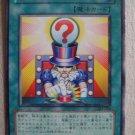 Question (Common) Japanese SJ2-024