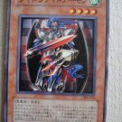 Shadowknight Archfiend  (Common) Japanese 305-015