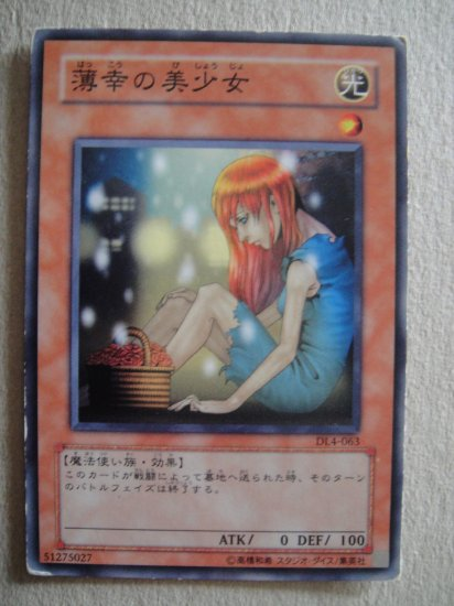 The Unhappy Maiden (Common) Japanese DL4-063