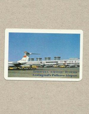 AEROFLOT SOVIET AIRLINES LENINGRAD PULKOVA AIRPORT 1981 CREDIT CARD SIZE POCKET CALENDAR CARD