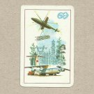 AEROFLOT SOVIET AIRLINES 1983 CREDIT CARD SIZE POCKET CALENDAR CARD