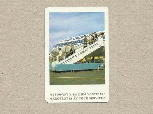 AEROFLOT IS AT YOUR SERVICE! 1981 CREDIT CARD SIZE POCKET CALENDAR CARD