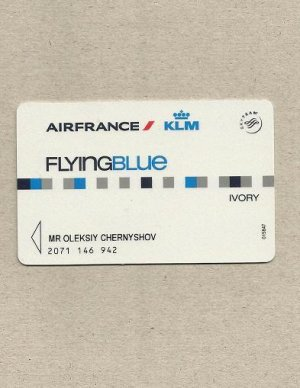 AIR FRANCE KLM AIRLINES FLYINGBLUE FREQUENT FLIER CLUB CARD
