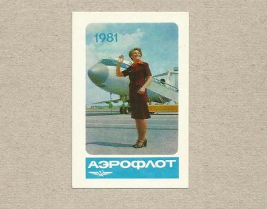 AEROFLOT SOVIET AIRLINES 1981 UKRAINIAN LANGUAGE CREDIT CARD SIZE POCKET CALENDAR