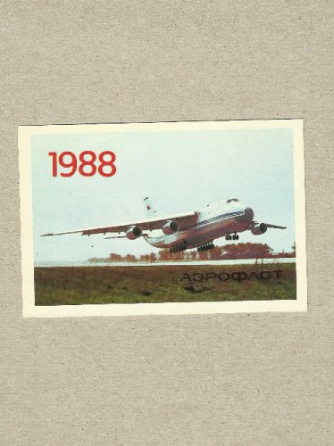AEROFLOT SOVIET AIRLINES 1988 CREDIT CARD SIZE POCKET CALENDAR