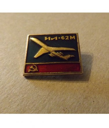 SOVIET ILYUSHIN IL-62M JET AIRLINER PIN BADGE
