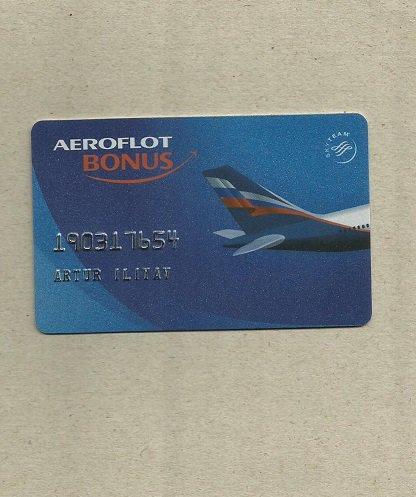 AEROFLOT RUSSIAN AIRLINES SKYTEAM BONUS FREQUENT FLIER CLUB CARD ILIYAV