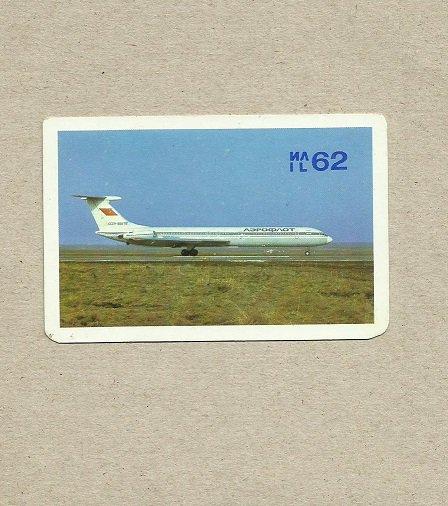 AEROFLOT IL62 ILYUSHIN AIRLINER 1981 RUSSIAN AND ENGLISH LANGUAGE CREDIT CARD SIZE POCKET CALENDAR
