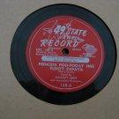 John Almeida - Pua Hinahina - 1940's  (Vinyl LP)