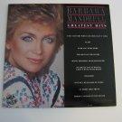 Barbara Mandrell - Greatest Hits  - 1985  (records)
