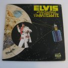 Elvis Presley - Aloha From Hawaii Via Satellite - Circa 1973