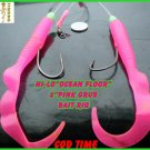 Cod Rig!w/8&quot;PINK(or Chartreuse)CURLYTAIL TEASERS,8/0 KILLER 3X HOOK&80LB LEADER