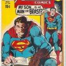 ADVENTURE COMICS # 258, 3.0 GD/VG