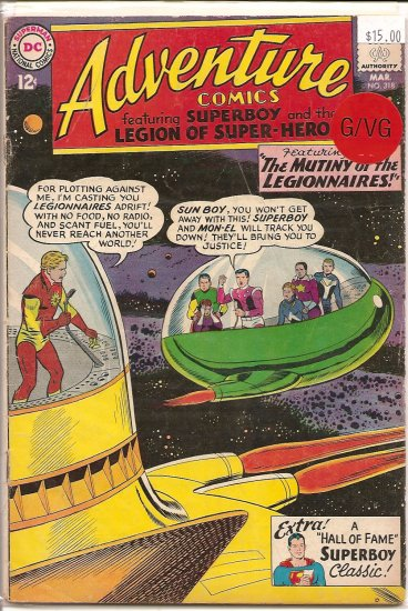 Adventure Comics # 318, 3.0 GD/VG