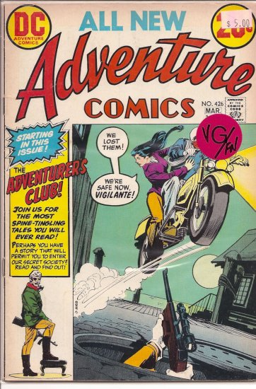 Adventure Comics # 426, 5.0 VG/FN