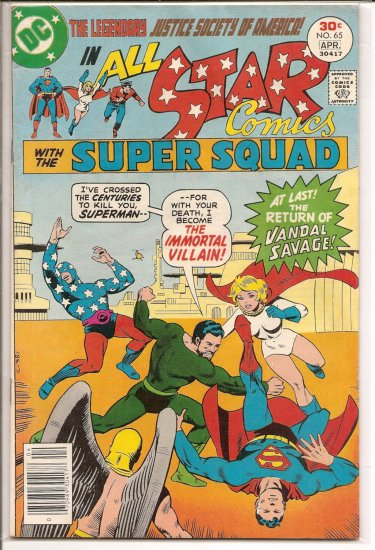 All Star Comics # 65, 3.5 VG -