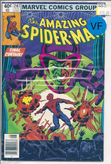 Amazing Spider-Man # 207, 8.0 VF