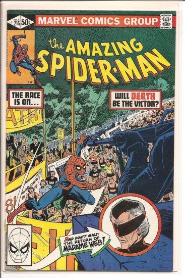 Amazing Spider-Man # 216, 7.0 FN/VF