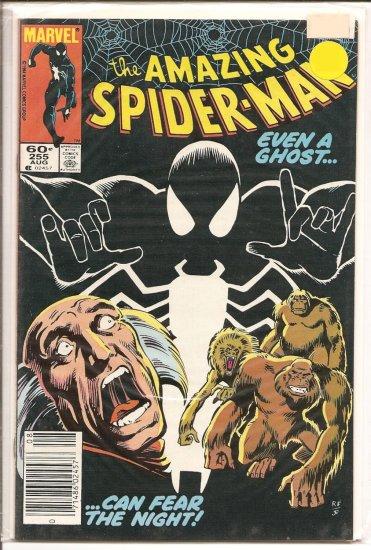 Amazing Spider-Man # 255, 8.0 VF