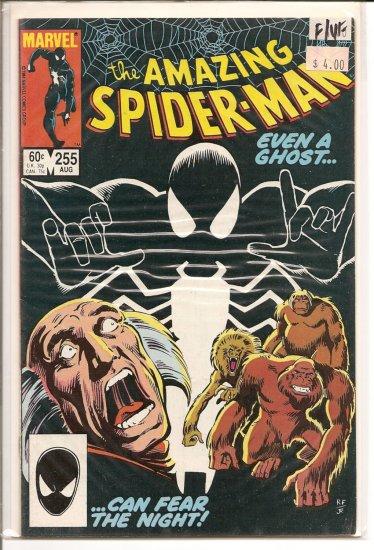 Amazing Spider-Man # 255, 7.0 FN/VF