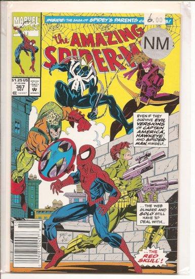Amazing Spider-Man # 367, 9.4 NM