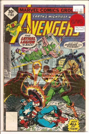 Avengers # 164, 3.0 GD/VG