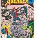 Avengers # 237, 8.0 VF
