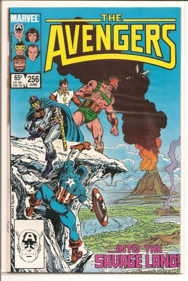 Avengers # 256, 7.5 VF -