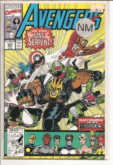 Avengers # 341, 9.4 NM