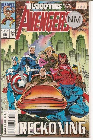 Avengers # 368, 9.4 NM