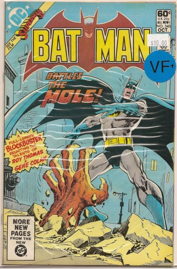 Batman # 340, 8.5 VF +