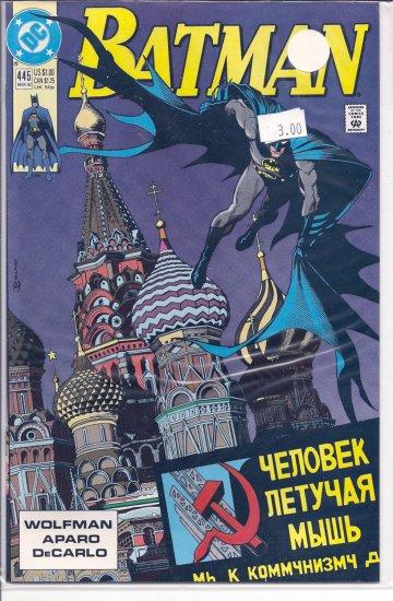 Batman # 445, 9.4 NM