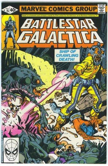Battlestar Galactica # 15, 9.2 NM -