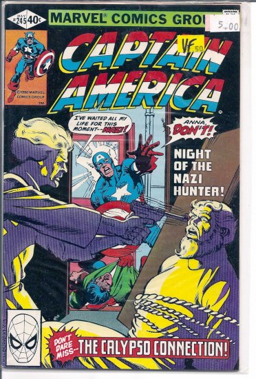 Captain America # 245, 8.0 VF
