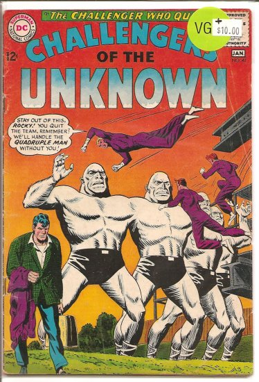 Challengers Of The Unknown # 41, 4.5 VG +