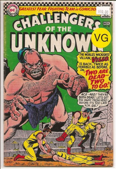 Challengers of the Unknown # 52, 4.0 VG