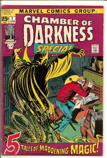 Chamber of Darkness Special # 1, 6.0 FN