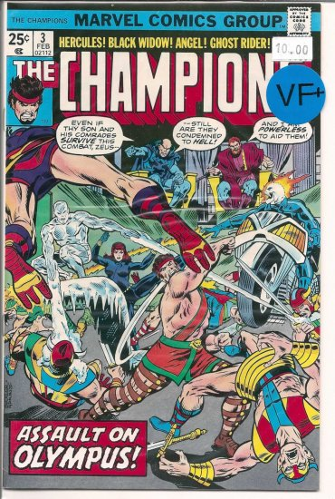 Champions, The # 3, 8.5 VF +