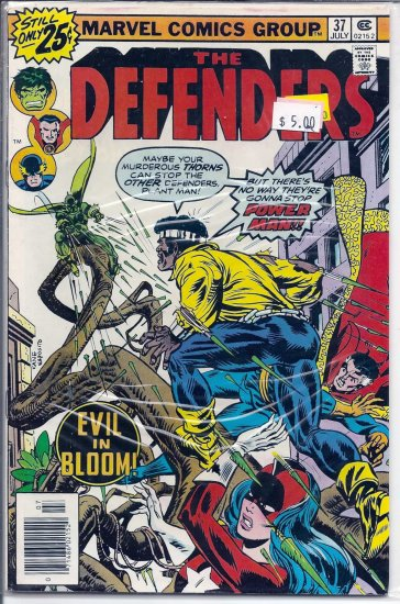 Defenders # 37, 8.0 VF