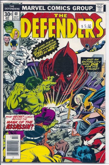 Defenders # 40, 9.0 VF/NM