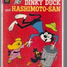 Deputy Dawg Presents Dinky Duck and Hashimoto-san # 1, 4.0 VG