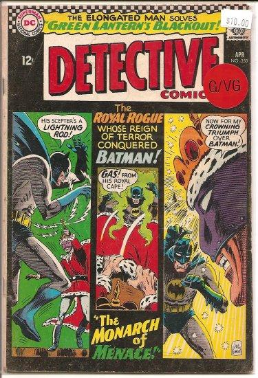 Detective Comics # 350, 3.0 GD/VG