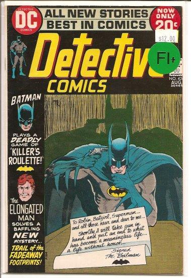 Detective Comics # 426, 6.5 FN +