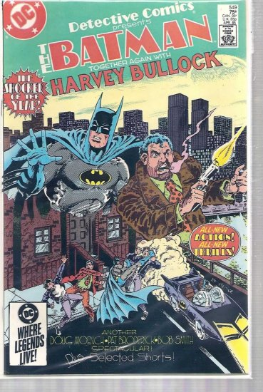 DETECTIVE COMICS # 549, 9.0 VF/NM