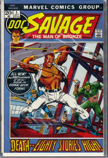 DOC SAVAGE # 1, 4.5 VG +