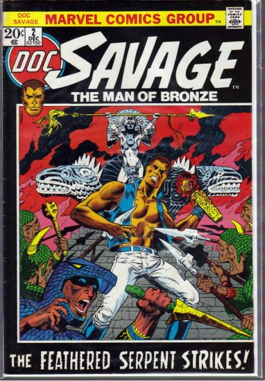 DOC SAVAGE # 2, 4.5 VG +