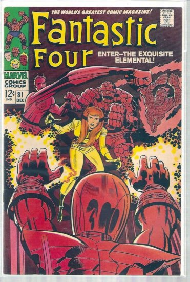 Fantastic Four # 81, 5.0 VG/FN