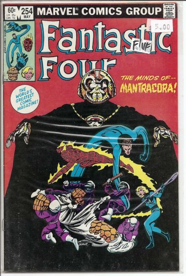 Fantastic Four # 254, 7.0 FN/VF