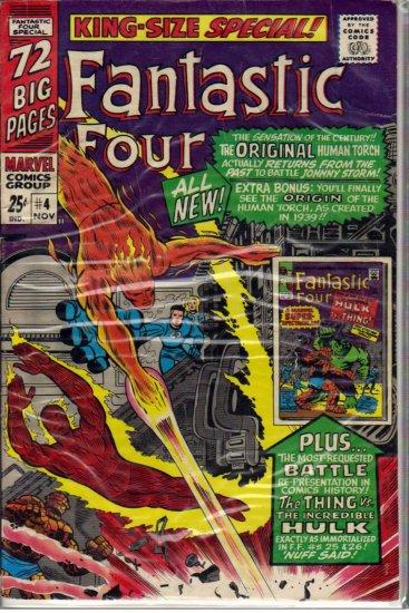 FANTASTIC FOUR SPECIAL # 4, 3.5 VG -
